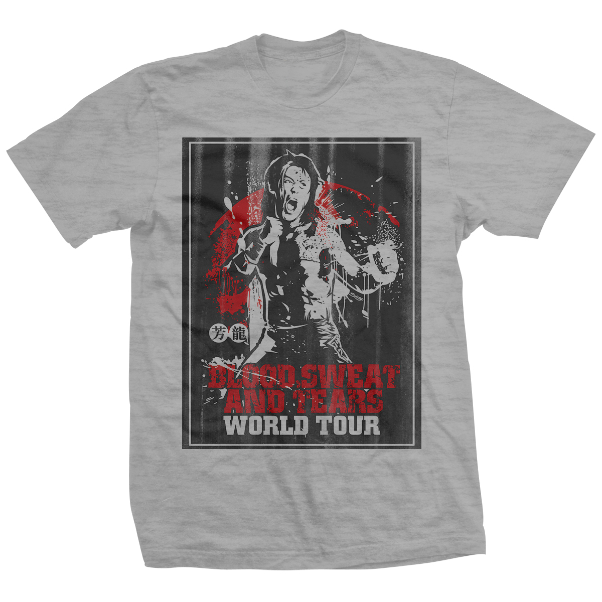 Yoshitatsu Blood, Sweat, and Tears Grey T-shirt